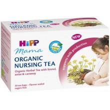 Hipp Чай за кърмачки 30гр.