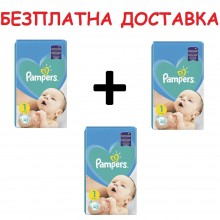 Pampers Active baby-dry 1 пелени 2-5кг. 129бр.+ Безплатна доставка до офис на Еконт/Спиди