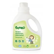 Бочко Течен прах за бебе Сензитив 1.3л.
