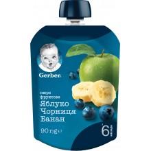 Gerber Гербер Мус ябълка, боровинка и банан 90гр.