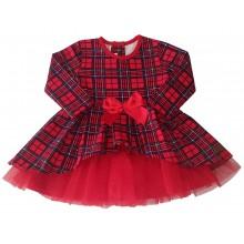 Официална рокля Каре 86-116