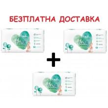 Pampers Pure Protection Пелени 2 4-8кг 117бр + Безплатна доставка до офис на Еконт/Спиди
