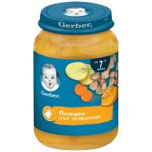 Гербер пюре - Gerber Пилешко месо със зеленчуци 190гр.