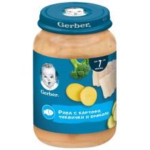 Гербер пюре - Gerber Риба с картофи, тиквички и броколи 190гр.