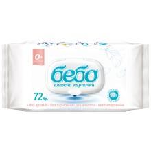 Бебо Мокри кърпи с 99% вода 72бр