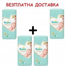 Pampers Premium Care 2 пелени 4-8кг. 184бр + Безплатна доставка до офис на Еконт/Спиди