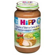 Хип пюре - Hipp Bio Зеленчуци и макарони с пилешко месо 220гр.