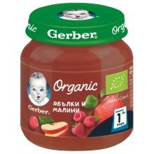Гербер пюре - Gerber Organic Ябълки и малини 125гр.