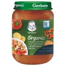 Гербер пюре - Gerber Organic Сладък картоф със зеленчуци и пилешко месо 190гр.
