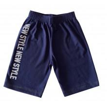 Къси панталони за момче Silver 98-134