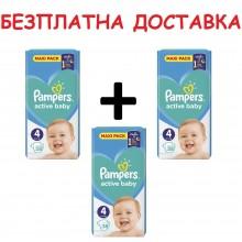 Pampers Active baby Maxi pack 4 пелени 9-14кг. 174бр.+ Безплатна доставка до офис на Еконт/Спиди