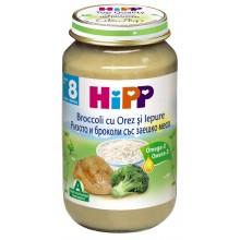 Хип пюре - Hipp Ризото и броколи със заешко месо 220гр.