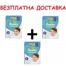 Pampers Active Baby Maxi pack 6 пелени 13-18кг. 132бр.+ Безплатна доставка до офис на Еконт/Спиди