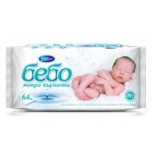 Бебо Мокри кърпи без аромат за новородени 64бр