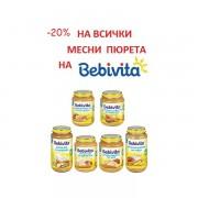 Намеление на всички менюта Bebivita