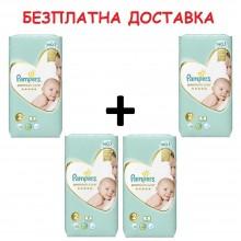 Pampers Premium Care 2 пелени 4-8кг. 200бр + Безплатна доставка до офис на Еконт/Спиди