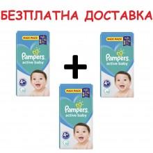 Pampers Active baby maxi pack 4+ пелени 10-15кг. 159бр.+ Безплатна доставка до офис на Еконт/Спиди