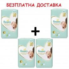 Pampers Premium Care 1 пелени 2-5кг. 216бр + Безплатна доставка до офис на Еконт/Спиди