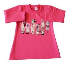 Ватирана блуза за момиче 98-122