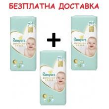 Pampers Premium Care 4 пелени 9-14кг. 156бр + Безплатна доставка до офис на Еконт/Спиди