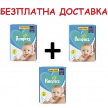 Pampers Active Baby Maxi pack 2 пелени 4-8кг. 228бр.+ Безплатна доставка до офис на Еконт/Спиди