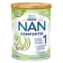 Нестле Нан Комфортис 1 - Nestle Nan 1 Comfortis Мляко за кърмачета 0м+ 800гр.