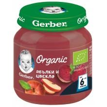 Гербер пюре - Gerber Organic Ябълки и цвекло 125гр.
