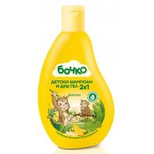 Бочко Детски шампоан и душ-гел 2в1 с аромат на банан 250мл.