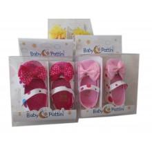 Бебешки обувки Балеринка