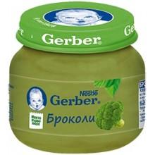 Гербер пюре - Gerber Броколи 80гр.