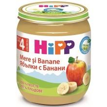 Хип пюре - Hipp Organic Ябълки с банани 125гр
