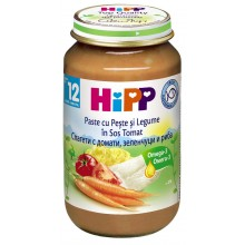 Хип пюре - Hipp Bio Спагети домати и зеленчуци с риба 220гр.