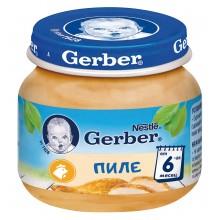 Гербер пюре - Gerber Чисто пилешко месо 80гр.